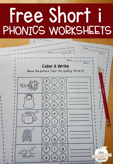 short  worksheets  measured mom
