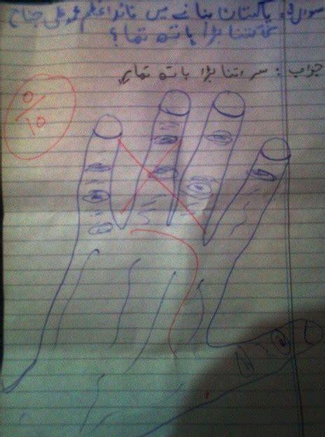 pakistan bananay  quaid  azam ka kitna bara haath tha