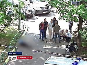 Russian police hunting 'Grand Theft Auto' gang believed to ...
