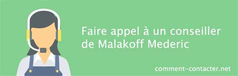 malakoff mederic siege contacter la complémentaire santé et prévoyance malakoff