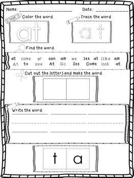 fun sight words bundle based  jan richardson level