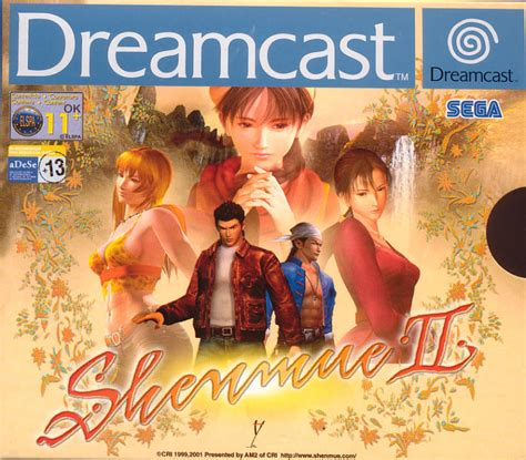 Shenmue Ii 2001 Dreamcast Box Cover Art Mobygames
