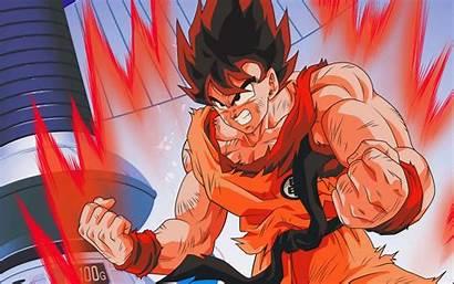 4k Dragon Ball Goku Wallpapers Anime Backgrounds