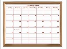 2016 Monthly Calendar Template 07 Free Printable Templates