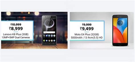 Best Mobile Phone Offers by Best Offers Mobile Phones Rs 10000 In Festival