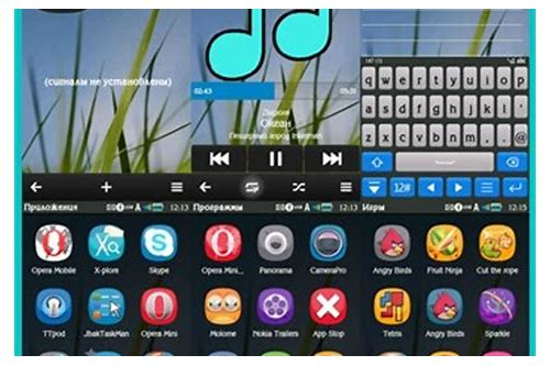 nokia 5253 themes download