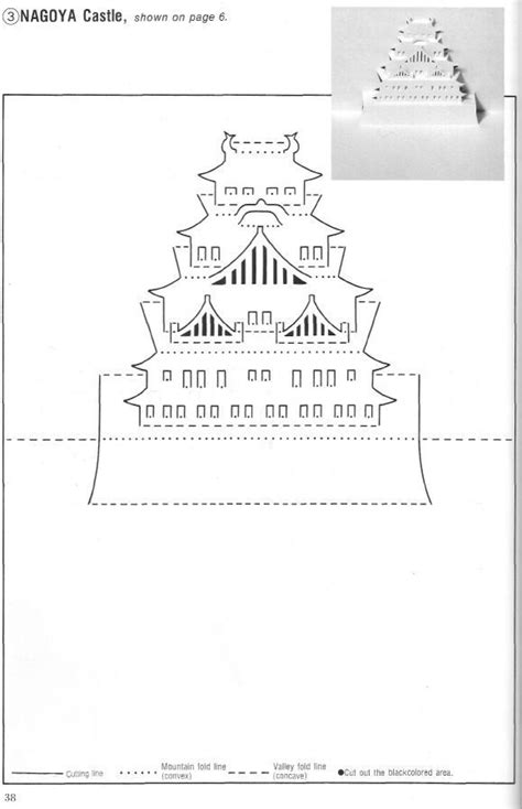 images  kirigami  pinterest pop  cards