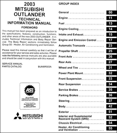 mitsubishi outlander body manual original