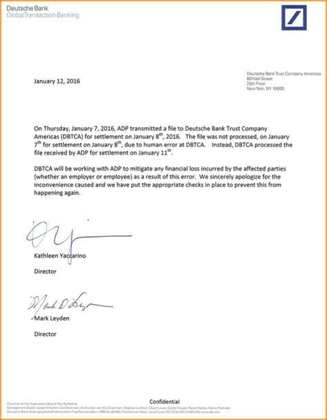 payroll error letter template simple salary slip