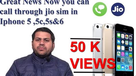 how to call with jio sim in iphone5s how to use voice call