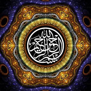 Islam, History, Islamic, Art, History