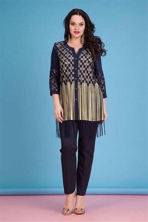 Купить белорусскую одежду больших размеров для женщин в интернетмагазине. Каталог женской одежды для полных