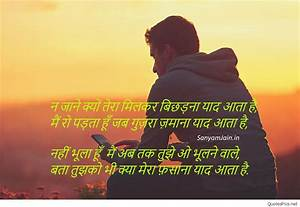 Top sad love hindi shayari for girlfriend quotes & sayings