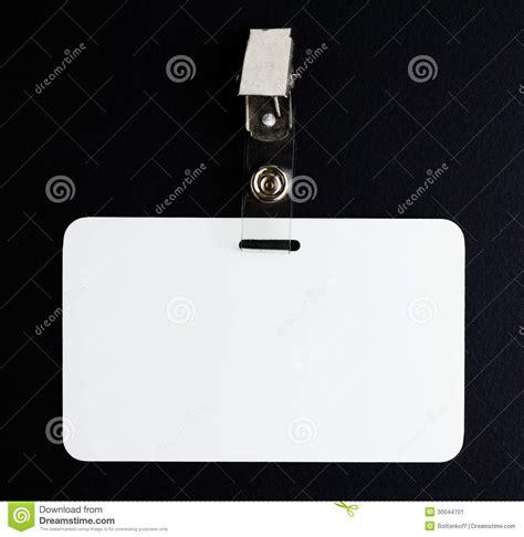 blank white id card stock image image