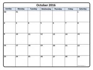 Monthly Printable Calendar June 2017