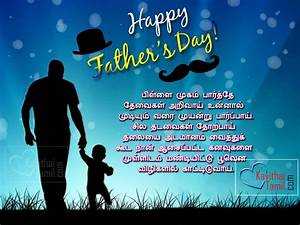 Father Quotes In Tamil Www Pixshark Com Images