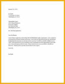 resume builder for college internships 7 short cover letter bursary cover letter