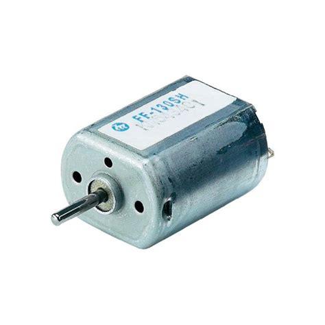 Asia Machinery.net - Mabuchi Motor Mabuchi DC Motor - A&S Electric Motors Co., Ltd.