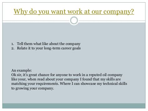Why You Want Work For This Company by Companies Q And Answers