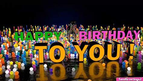 animation birthday card  happy birthday ecards greeting cards