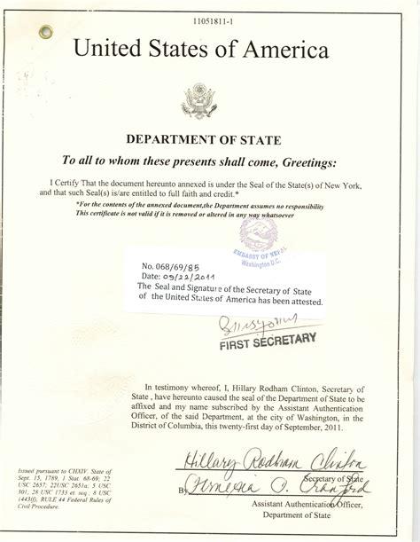federal apostille cover letter apostille exles legalization exles