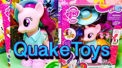 My Little Pony Explore Equestria Fashion Style Play Set Starlight Glimmer Zapcode MLP QuakeToys ...