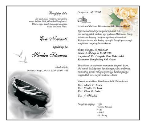 contoh undangan haji contoh isi undangan