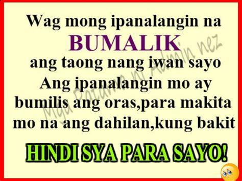 broken heart quotes tagalog text