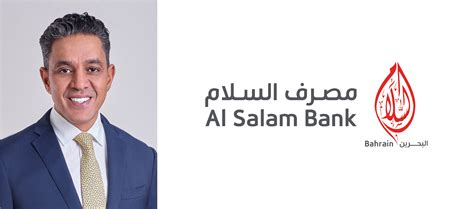 """With alahli credit card you will have the chance to conveniently redeem your earned points in any of the following options at any time an additional card applicant shall attend personally to the bank. Al Salam Bank named """"Best Islamic Retail Bank in Bahrain"""" 
