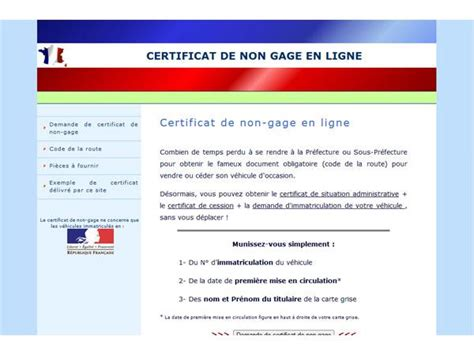 certificat de non gage en ligne