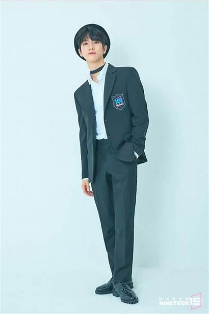 Jeon Doyum 1the9 Kpop Undernineteen Disimpan Dari