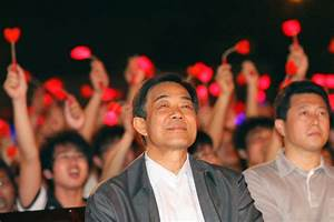 Former high-flier Bo Xilai indicted for corruption, abuse ...
