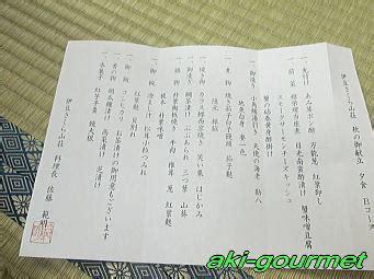 神奈川 県 情報 サービス 産業 健康 保険 組合