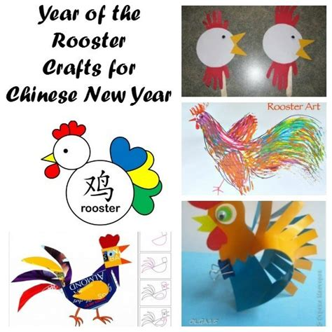 rooster crafts and activities for new year 487   rooster crafts chinese new year