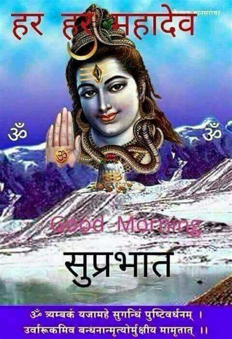 happy shivratri wishes  whatsapp facebook whatsapp images