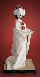 the carabet collection of antique japanese dolls 146
