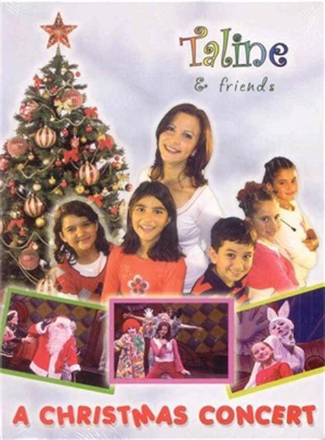 Taline A  Ee  Christmas Ee   Concert