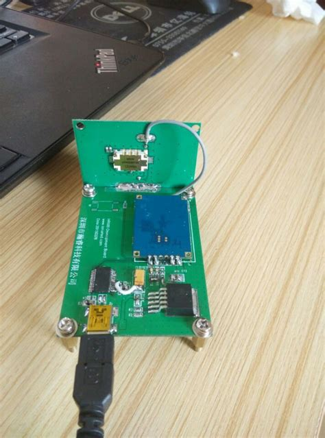 phychip pr9200 smallest long distance passive rfid reader