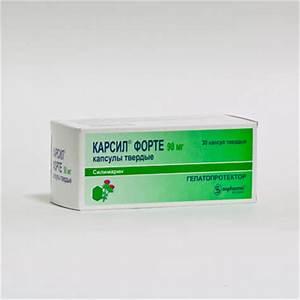 Препараты для лечения портальный цирроз печени