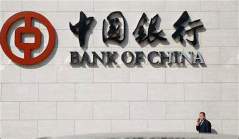 Bank Of China To Open Branch In Gwadar