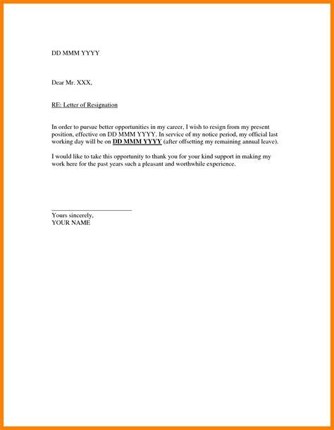 write  simple resignation letter resignition