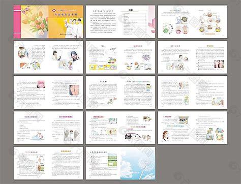 传染病防治手册图片平面广告素材免费下载(图片编号:3675945)-六图网