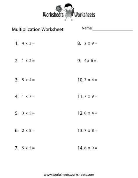 multiplication worksheet free printable educational