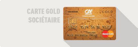 crdit agricole mutuel pyrnes gascogne carte socitaire gold