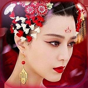 How to Do a Traditional Chinese Makeup (Wu Meiniang): 10 Steps
