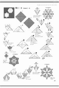 347 Best Images About Origami Star On Pinterest