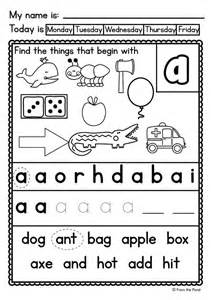 Letter-Sound Phonics Worksheets