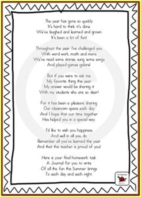 end of year poem last day of school poem to students 413 | ce0fa3b79a5cf766e6f639b47fd980e8 summer journal hand made gifts