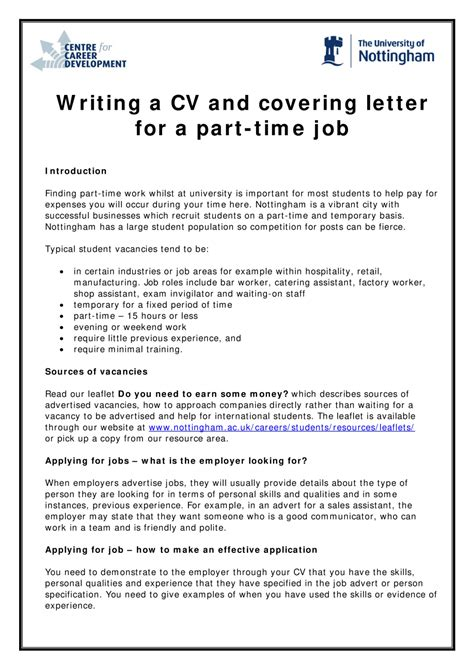 job application part time letter examples night jobs
