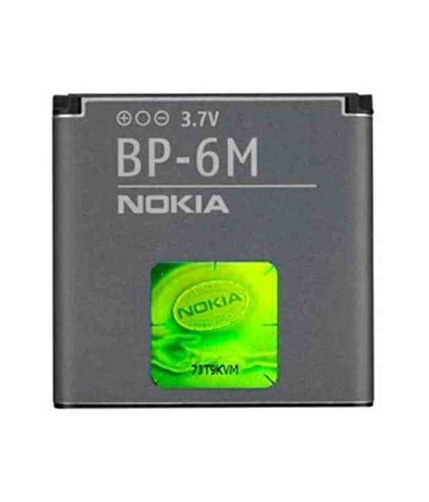nokia battery bp 6m nokia battery bp 6m batteries at low prices